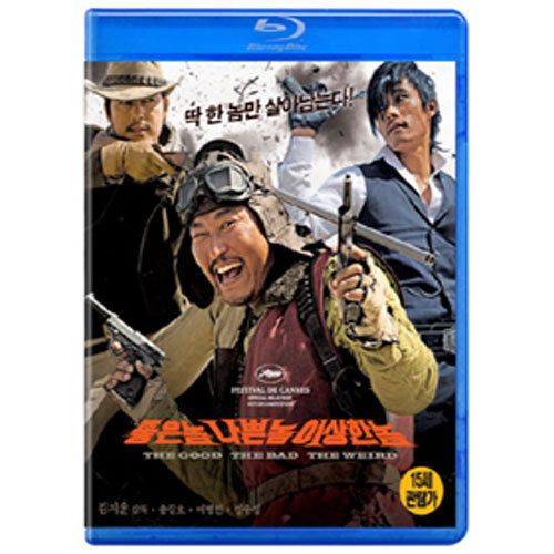 Blu-ray K-Movie The Good, The Bad, The Weird English Subtitle Lee Byunghun