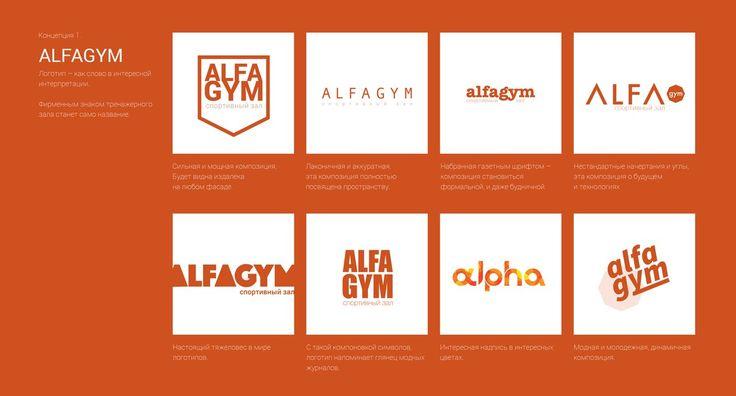Наброски логотипов на выбор заказчику