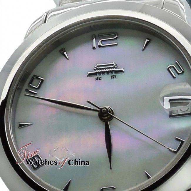 Beijing Watch Factory Ladies Automatic Watch Model B078201336S