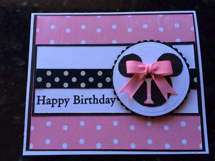 877 best Cards4KidsBabies images on Pinterest Kids cards Cards