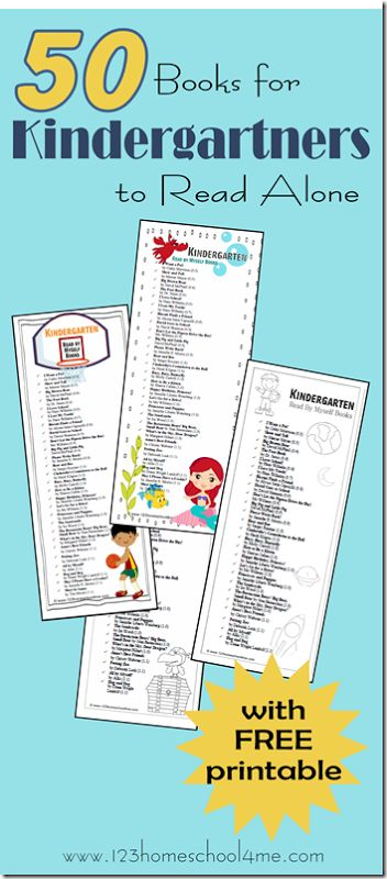 Awesome list of 50 Books for Kindergartners to Read Themselves Book Level 0.5-1.3 ~~ includes a free printable Kindergarten book list! #reading #kindergarten #homeschool #education