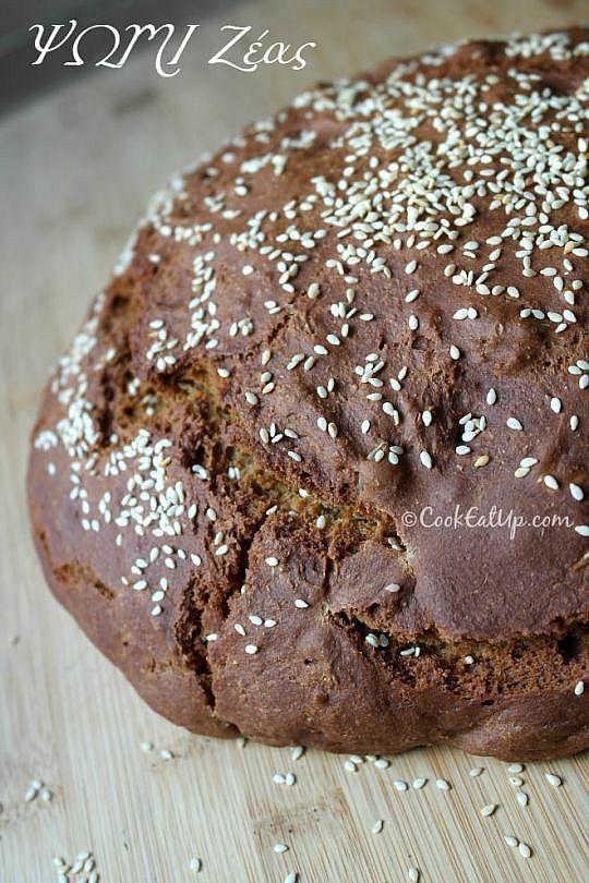 Εύκολη και γρήγορη συνταγή για ψωμί με αλεύρι ζέας!