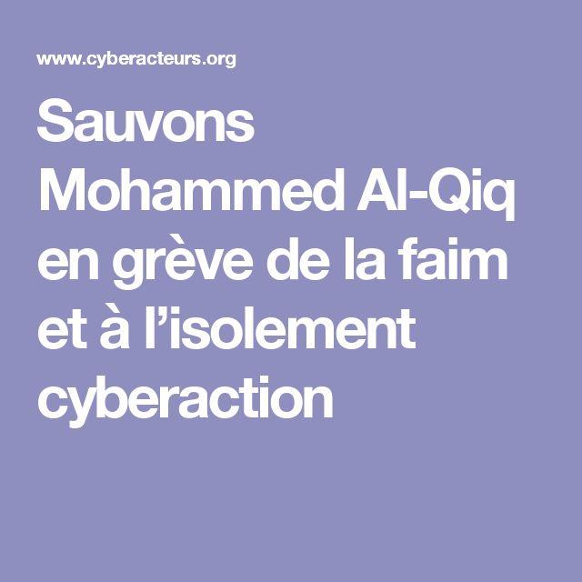 Sauvons Mohammed Al-Qiq en grève de la faim et à l'isolement cyberaction
