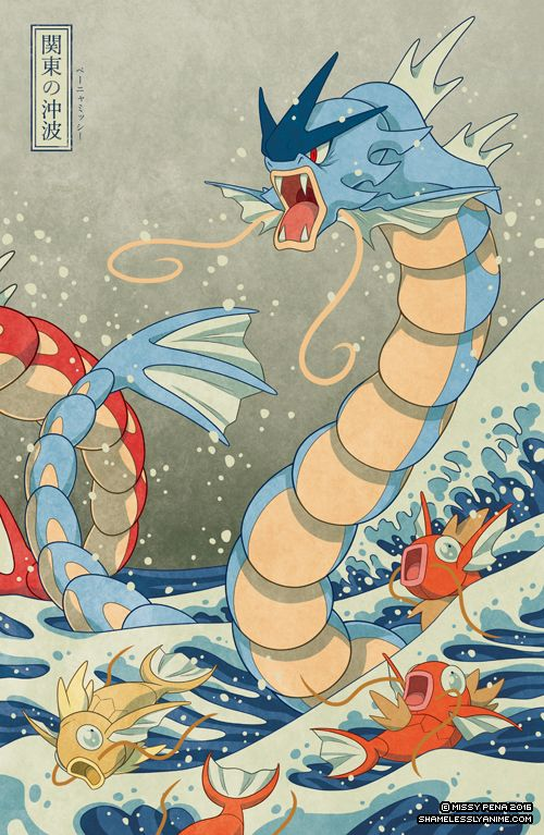 The Great Wave off Kanto, full composition complete! Happy 20th, Pokémon! Part I…