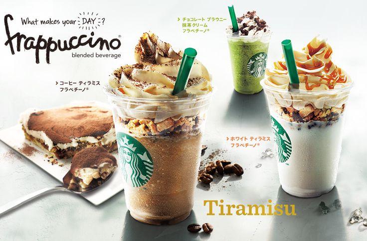 Starbucks Japan Frappuccinos: Tiramisu, Chocolate Brownie Matcha Green Tea....why can't we get these here!  :(