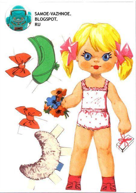 Приветствую всех посетителей сайта! В этой публикации размещены фото бумажных кукол — младенцев, маленьких девочек, взрослых… Об истории бумажных кукол