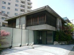 SkyHouse Kikuchi Kiyonori 1958 スカイハウスは、東京都文京区大塚にある菊竹清訓設計の住宅