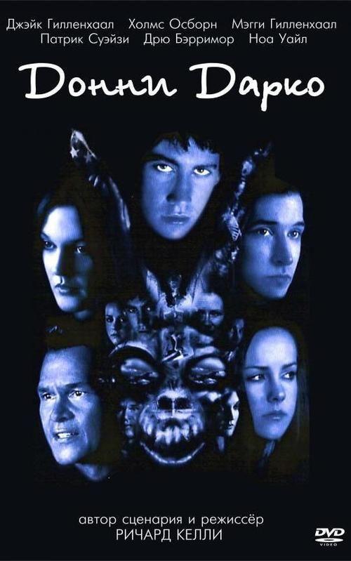 Donnie Darko 2001 full Movie HD Free Download DVDrip