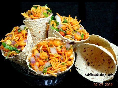 Chatpata Papad Cone Recipe-How to make Stuffed Masala Papad-Easy and Quick Tea Time Snack-Papad Roll - YouTube