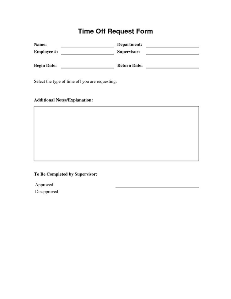 time off request form 2