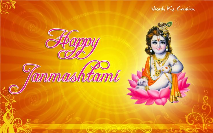 Latest^ Happy Janmashtami Images, Quotes, Messages and Songs ...