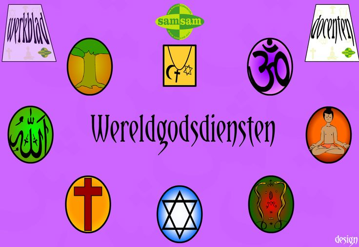 http://wereldgodsdiensten.samsam.net/wereldgodsdiensten/  Een religiesite met verhalen en filmpjes om de wereldgodsdiensten in het basisonderwijs te behandelen.
