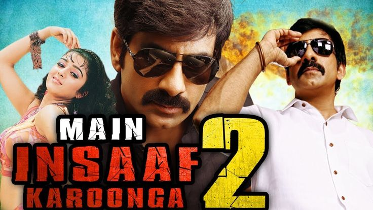 Free Main Insaaf Karoonga 2 (Chanti) 2018 New Released Hindi Dubbed Movie   Ravi Teja, Charmy Kaur Watch Online watch on  https://free123movies.net/free-main-insaaf-karoonga-2-chanti-2018-new-released-hindi-dubbed-movie-ravi-teja-charmy-kaur-watch-online/