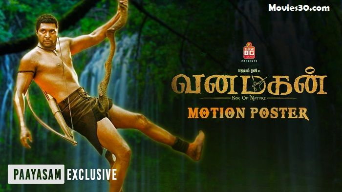 Online Full Movie Vanamagan