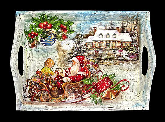 "Serving Tray - Decoupage: Xmas tray ""SANTA CLAUS"" - 25 X 36 cm"