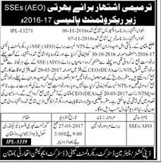 Assistant Education Officers, AEO Jobs in Punjab School Education Department