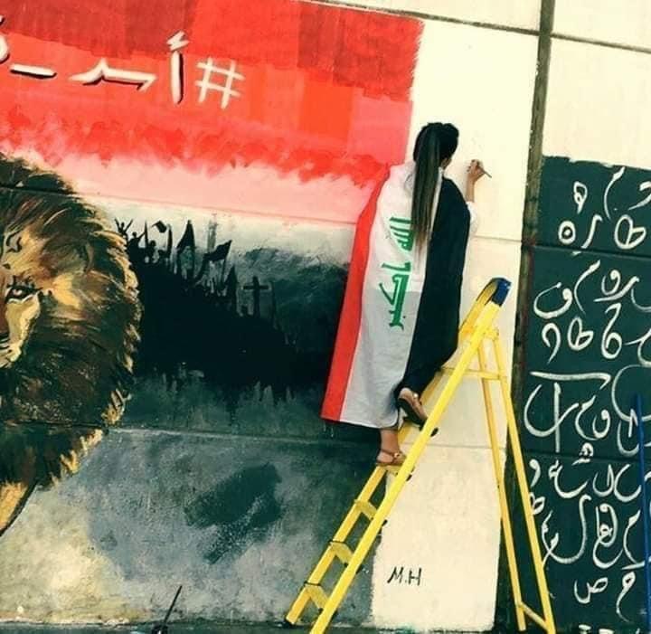 الفنانه ترسم لوحات جماليه في مكان في حته تصنع الامل نازلين ثوار تشرين Painting Art Iraq