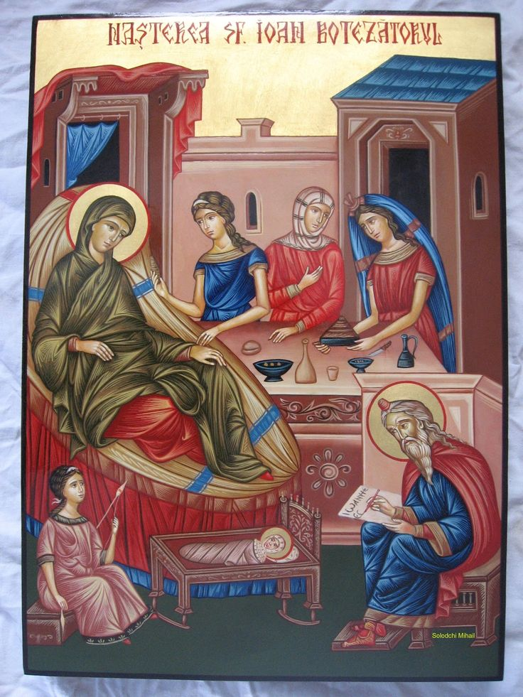 Nativity of St. John the Baptist by Michael Solodchi of Romania