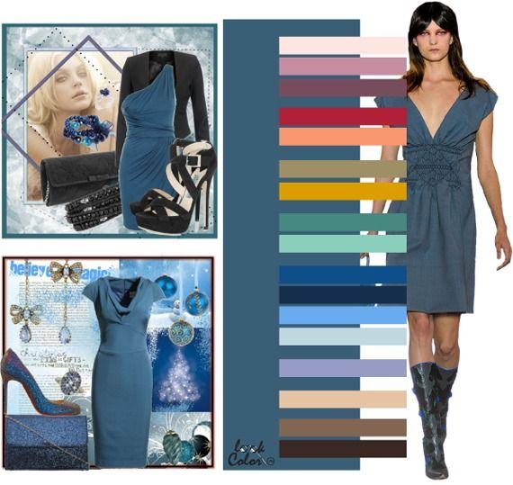 сочетание цветов в одежде серо-синий цвет