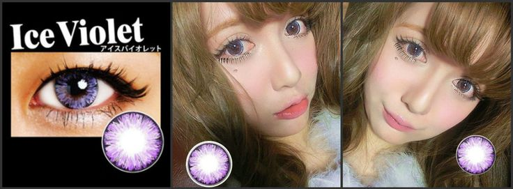 Big eye Circle colored LUNA EOS ICE II -6 months 4 colors korean contact lenses | eBay