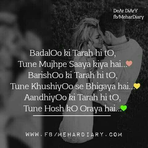 pin ekam walia love quotes lyrics