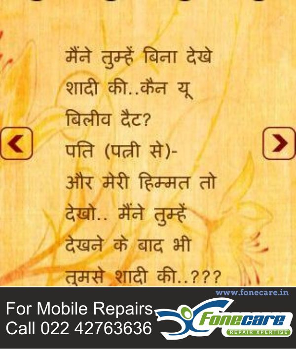 Funny Double Meaning Quotes: Remarkable Hindi Jokes Series. You Are Going To Have Fun