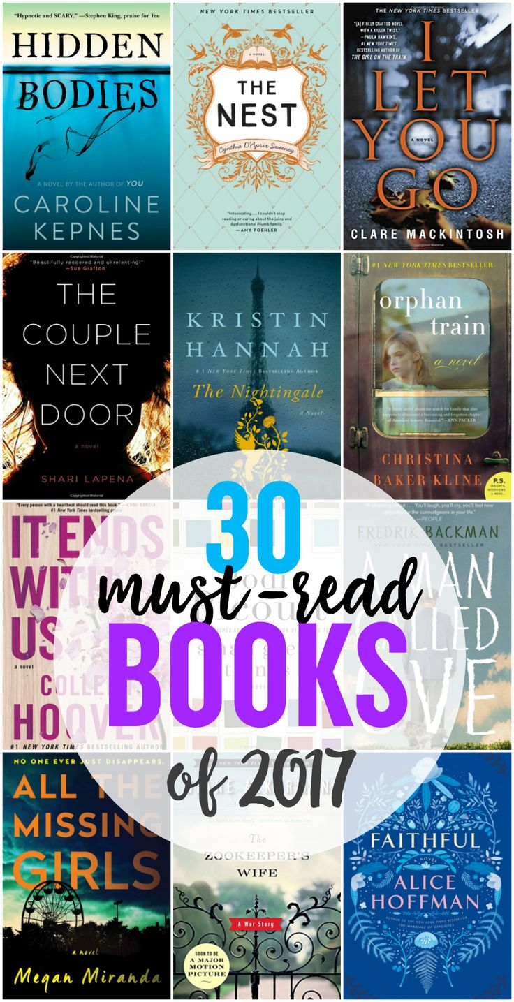 Kick your new year off right with this huge list of the 30 must-read books for 2017! You're going to love these reading selections!