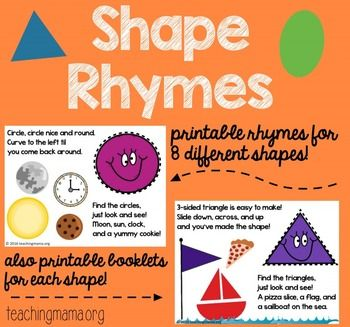 Learning to identify shapes is an important math skill preschoolers and kindergarteners to work on. A fun way to teach little ones about shapes is with shape rhymes! These clever little rhymes teach children how to draw the shape and what objects in real life look like that shape.