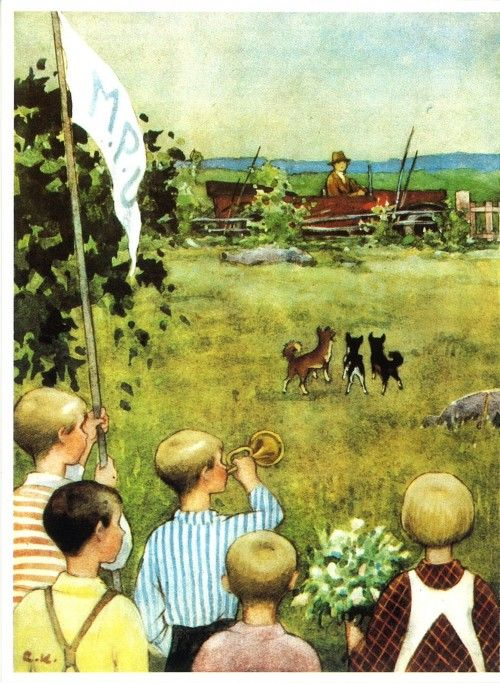 Rudolf Koivu - Meidän pihan urheilijat (1932), lippu -kortit