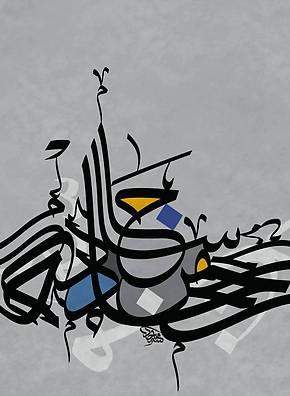 Majid Alyousef