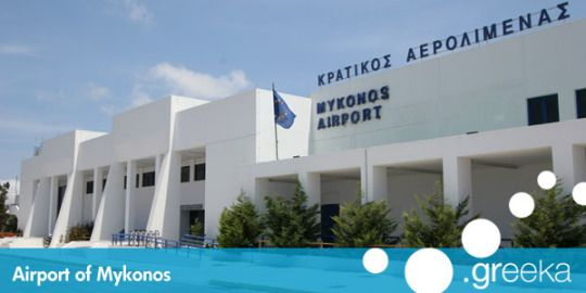 ARRIVING IN MYKONOS #Mykonos, #Mykonos airport, #Mykonos harbor #transportation to Mykonos #travel to Mykonos