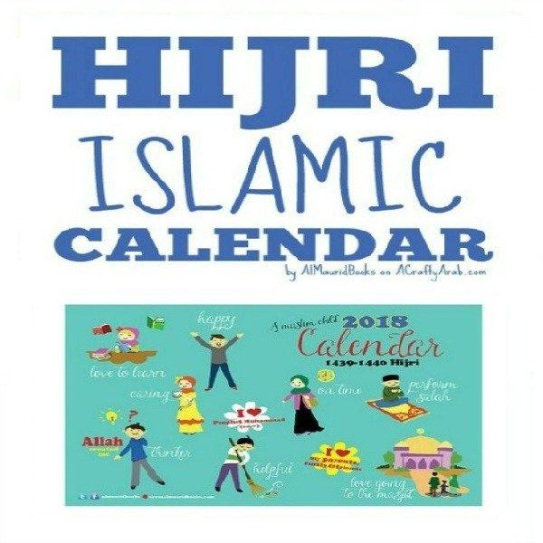 Hijri Islamic Calendar 2018/1439-1440 {Printable} - A Crafty Arab