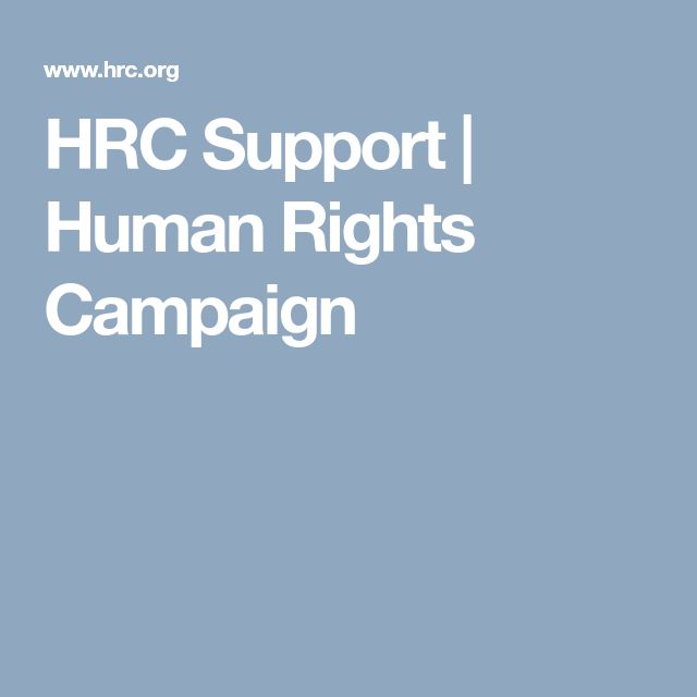 HRC Support | Human Rights Campaign