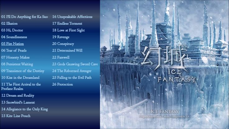 [Soundtrack] Ice Fantasy OST - CD 2