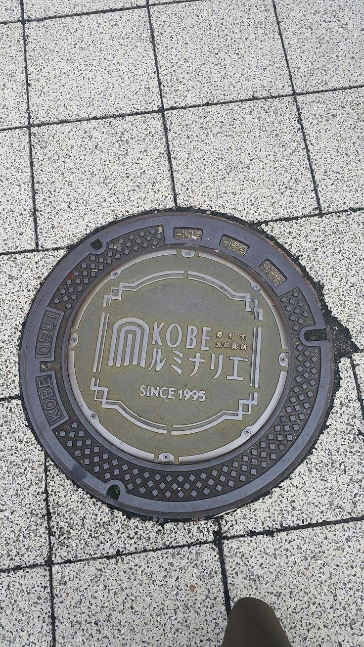 <兵庫県神戸市> 「神戸ルミナリエ」の会場近くに設置されている蓋。「夢灯す 光の彫刻 神戸ルミナリエ SINCE 1995」、 枠にはKOBE USUIの表記。