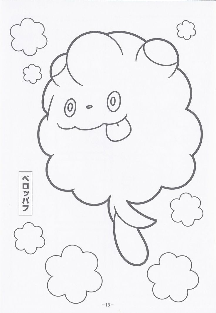 Name Peropuff Pokemon Coloring Pages
