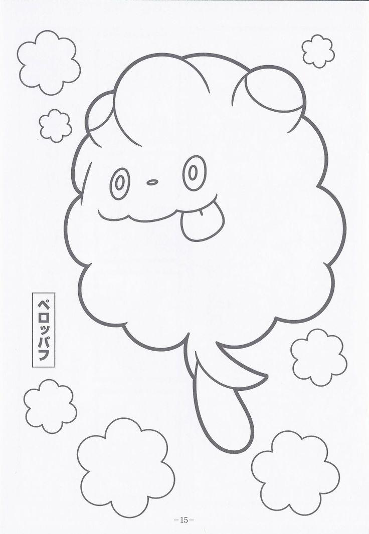 Name Peropuff Color Pokemon