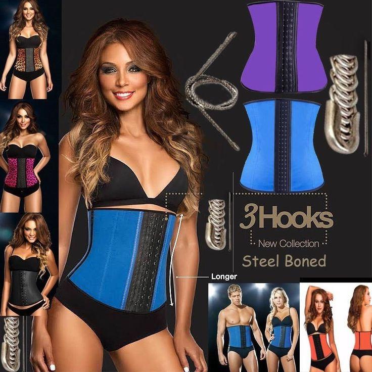 AU Women Latex Waist Training Cincher Underbust Corset SHAPER SHAPEWEAR PlusSize