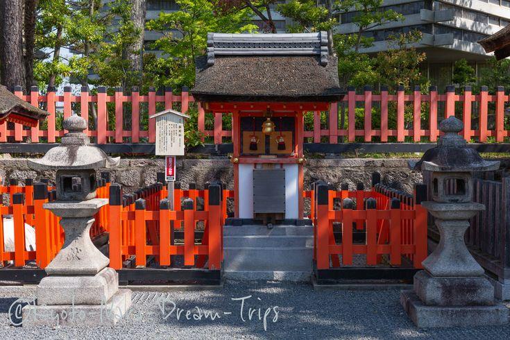 Pin On Fushimi Inari Taisha Climbing Mt Inari 2020