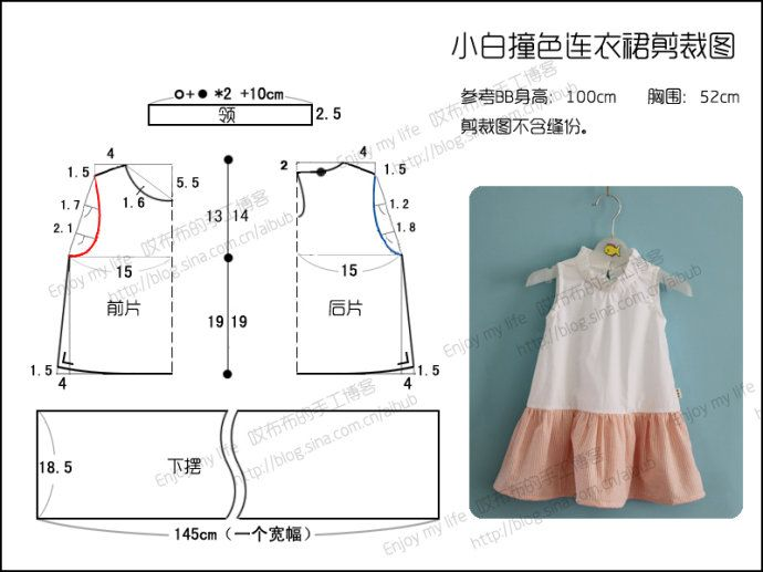 http://blog.sina.com.cn/s/blog_6db2b0ad0102uw3t.html