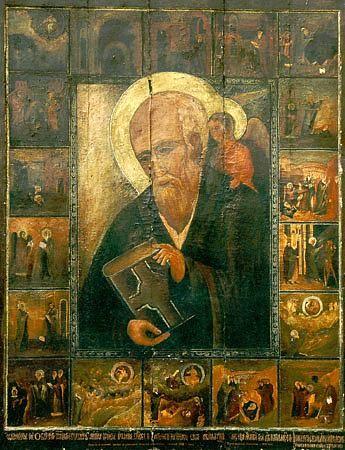Иоанн Богослов. Иконы.