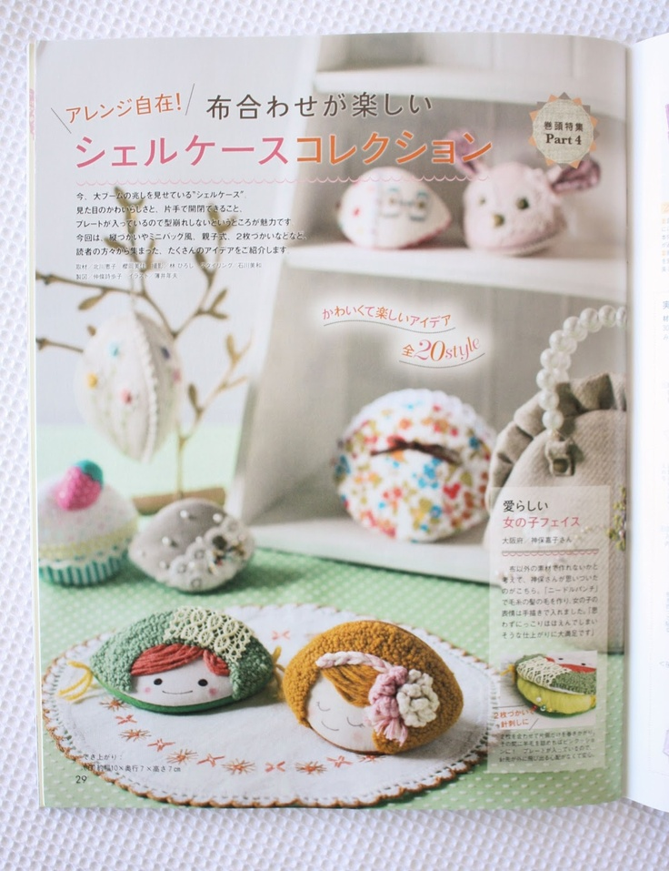 """Ideas for decorating """"clam shell cases"""" in the January 2013 issue of Cotton Time (via Spoonful of Sugar)"""