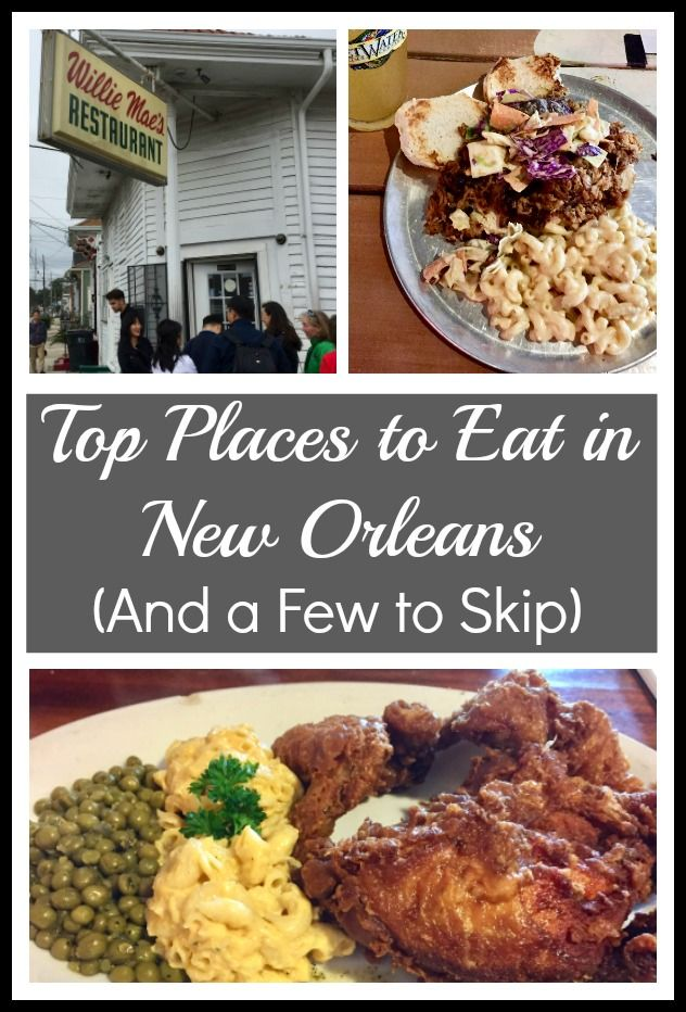 Top Restaurants to Eat in New Orleans (And a Few to Skip) | Cajun Food, Fried Chicken, NOLA http://www.prettylittlegrub.com/2017/02/14/top-places-to-eat-in-new-orleans-and-a-few-to-skip/