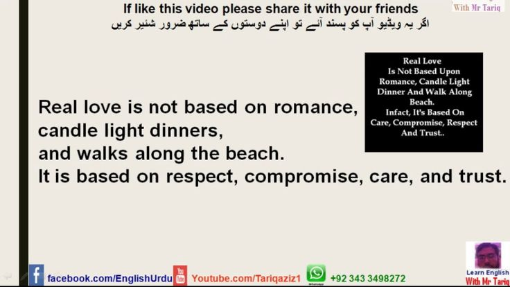Real love is not based on romance and candle light dinners
