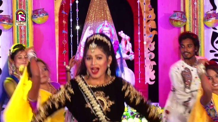 Hu To Gai Ti Mela Me | Popular Gujarati Navratri Song | Navrang | Kajal ...