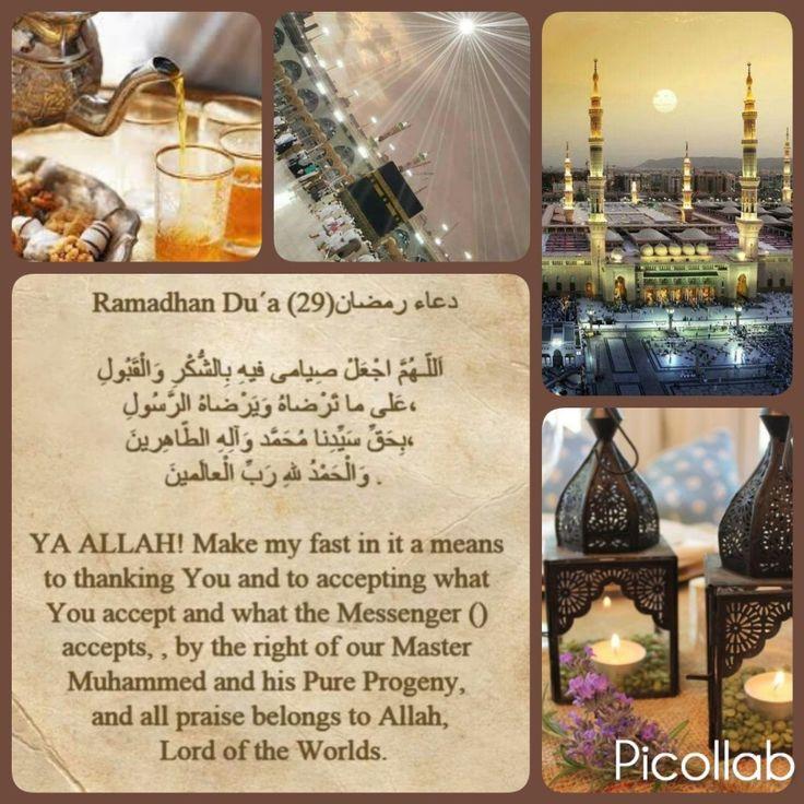 Dua day 29 Last day off Ramadan
