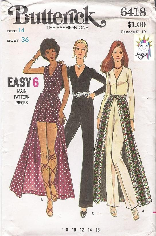New 70s Womens Vintage Jumpsuit Pattern  Palazzo Pant Jumpsuit