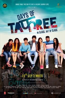 2016 : Days of TAFREE Movie Songs Download | MusicPunjab | Welcome to Music Punjab | Tarun Chopra | Punjabi Mp4 | Punjabi HD | Punjabi Singles | Punjabi Movie
