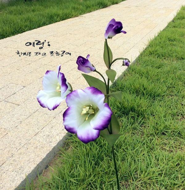 조화공예(아트플라워) 연구과정 리시안셔스 Lisianthus of art flower crafted http://blog.naver.com/koreapaperart  #조화공예 #종이꽃 #페이퍼플라워 #한지꽃 #아트플라워 #조화 #조화인테리어 #인테리어조화 #인테리어소품 #주문제작 #수강문의 #광고소품 #촬영소품 #디스플레이 #artflower #koreanpaperart #hanjiflower #paperflowers #craft #paperart #handmade #리시안셔스 #lisianthus