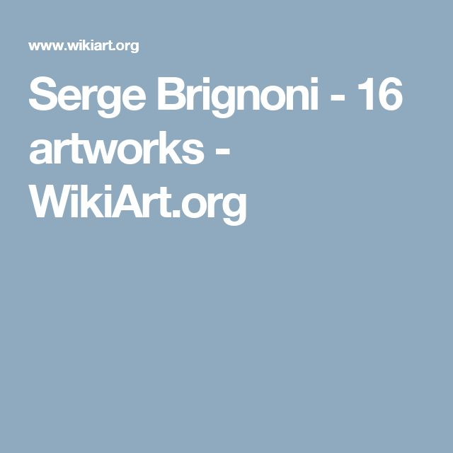 Serge Brignoni - 16 artworks - WikiArt.org